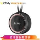 斐讯 Infinity 燕飞利仕 Alpha 蓝牙便携音箱 京东899元 3个月返999元