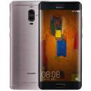 HUAWEI 华为 Mate 9 Pro 智能手机 银钻灰 6GB 128GB 京东2889元