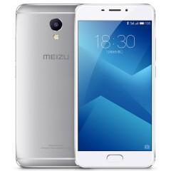 魅蓝Note5 手机 双卡双待 4000豪安大电池 月光银 3+32移动全网通